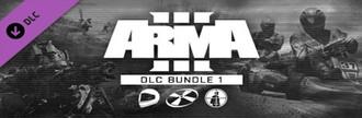 Arma 3 DLC Bundle 1 Steam gift (RU+UA+CIS) 2019