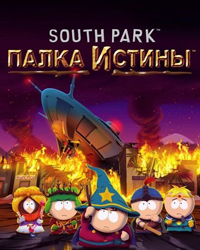 South Park™: The Stick of Truth steam gift (RU+UA+CIS)