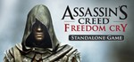 Assassin's Creed Freedom Cry steam gift (RU+UA+CIS)