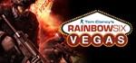 Tom Clancy's Rainbow Six Vegas steam gift RU+UA+CIS