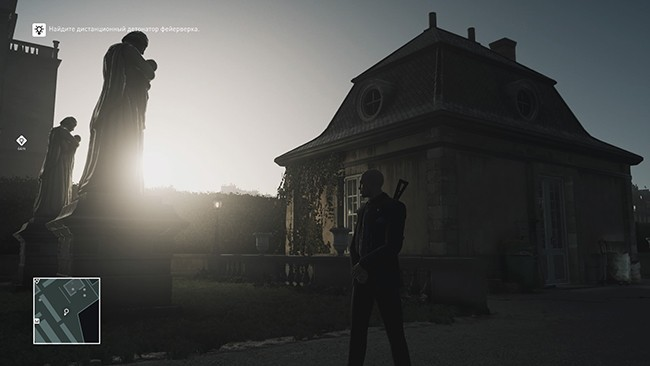 HITMAN™ - INTRO PACK (Steam Gift/RU+CIS) + Present