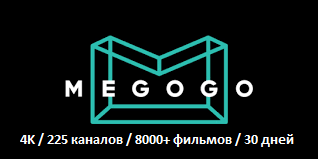 MEGOGO 1 month subscription (Maximum, Account, RU)