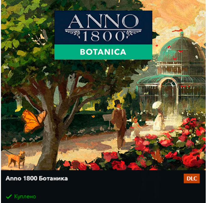 ANNO 1800 Deluxe +The Passage NEW Warranty Region Free
