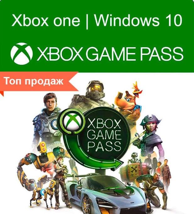 Скриншот  1 - Xbox Game Pass для PC! 6 Месяцев+АВТОАКТИВАЦИЯ-АККАУНТ