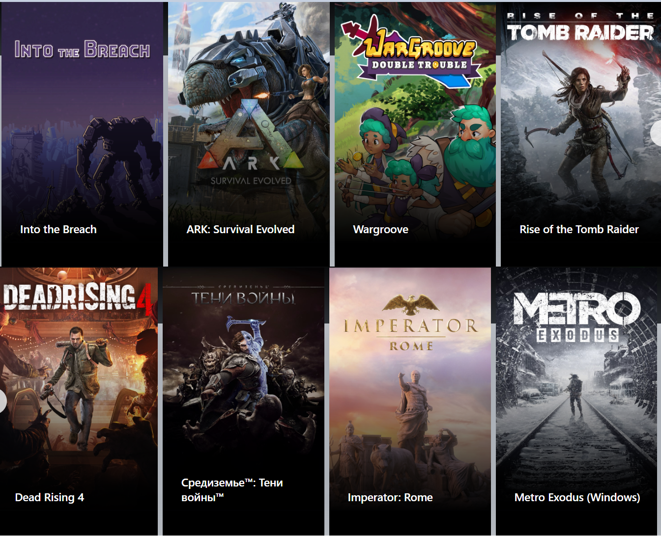 Скриншот  3 - Xbox Game Pass для PC! 6 Месяцев+АВТОАКТИВАЦИЯ-АККАУНТ