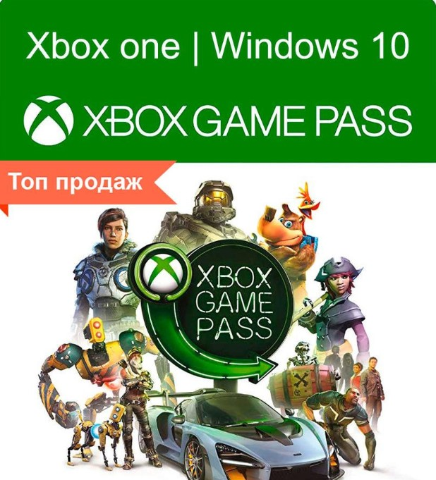 Xbox Game Pass 3/6/12 months (PC) WARRANTY, ACCOUNT🔴