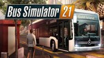 Bus Simulator 21+AUTOACTIVAT+GLOBAL🌎