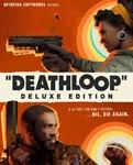 DEATHLOOP - Deluxe+AUTOACTIVAT+GLOBAL🌎