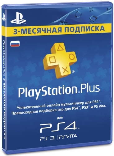 Payment card SONY PlayStation Plus Card 90 Days