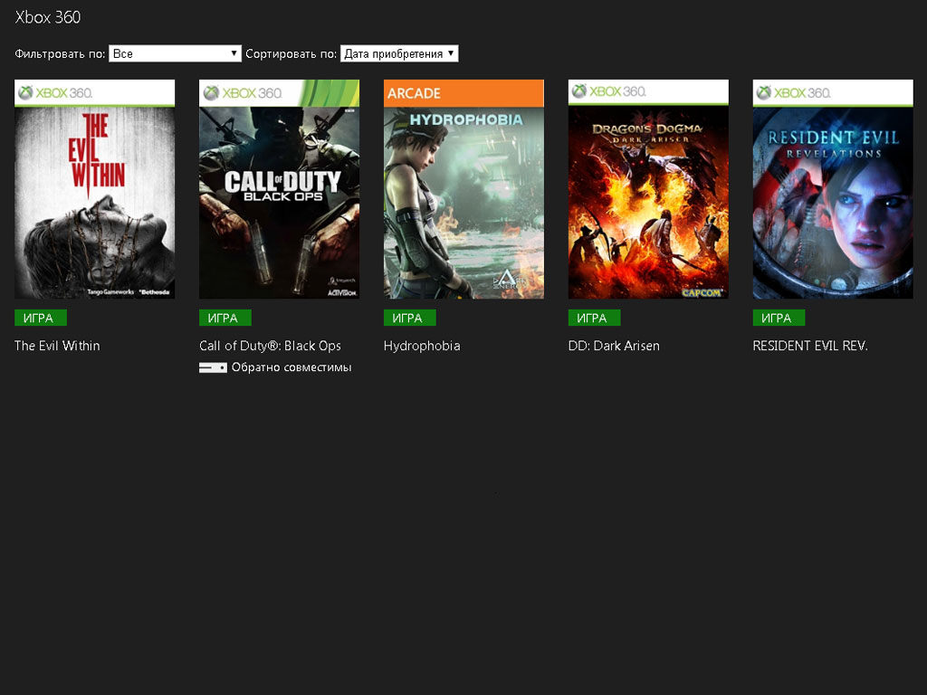 xbox 360 how to buy profile with game