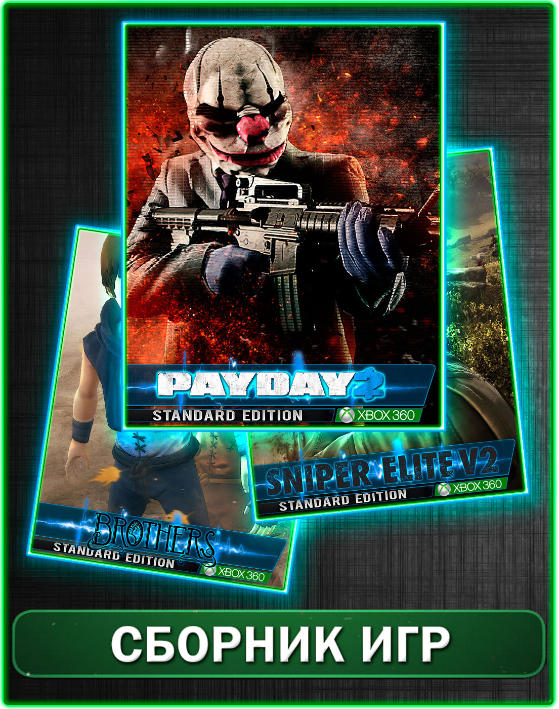 Payday 2,Sniper elite 2,Brothers XBOX 360