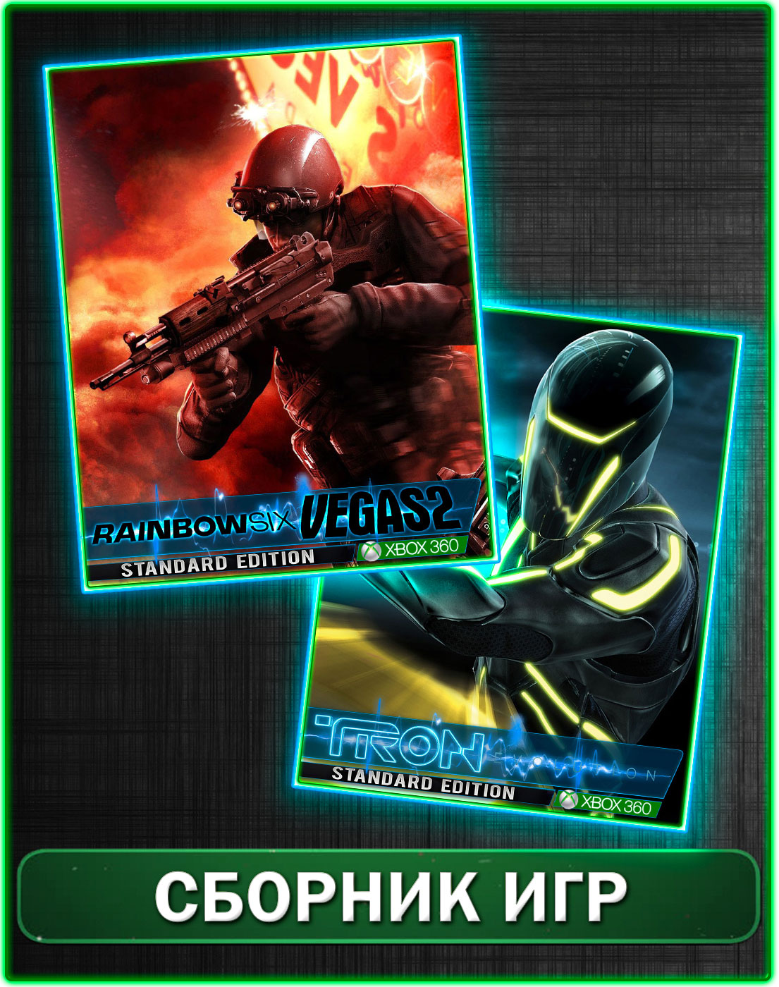 Tron Evolution,Rainbow Six Vegas 2 XBOX 360