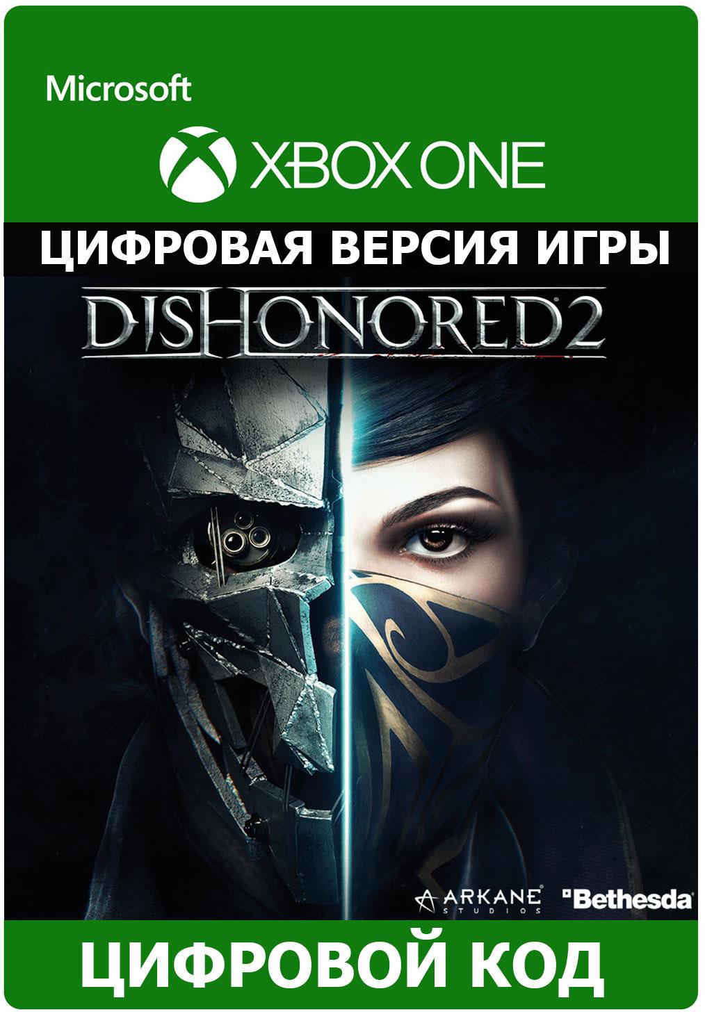 Dishonored 2 XBOX ONE/Xbox Series X|S ключ