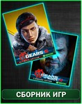 Gears 5 Ultimate Edition+ Gears of War 4 XBOX ONE