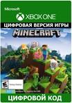 Minecraft XBOX ONE ключ