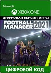 Football Manager 2021 Xbox Edition XBOX ONE ключ