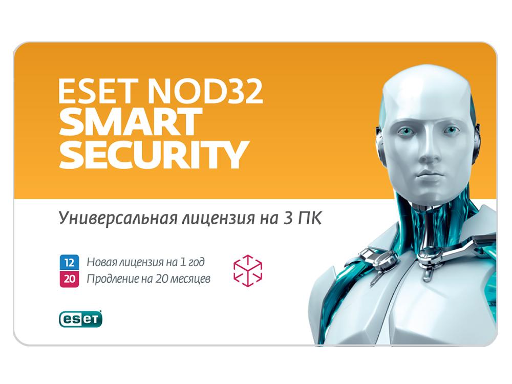 eset nod32 free license for 1 year