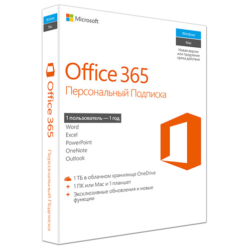 Office 365 PERSONAL 1 PC+1 Tablet 1 Year UKRAINE