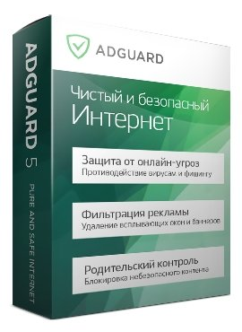 Adguard 1 year 1 PC Standard Lic  Windows/MAC Reg Free
