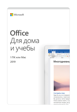 79G-05012Office Home and Student 2019 1 PC Win10/Mac