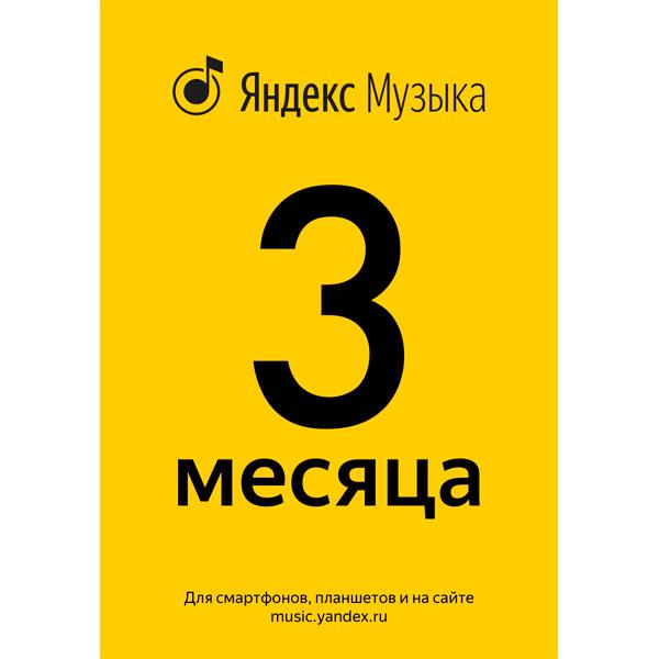 Yandex.Music 3 Months 2019