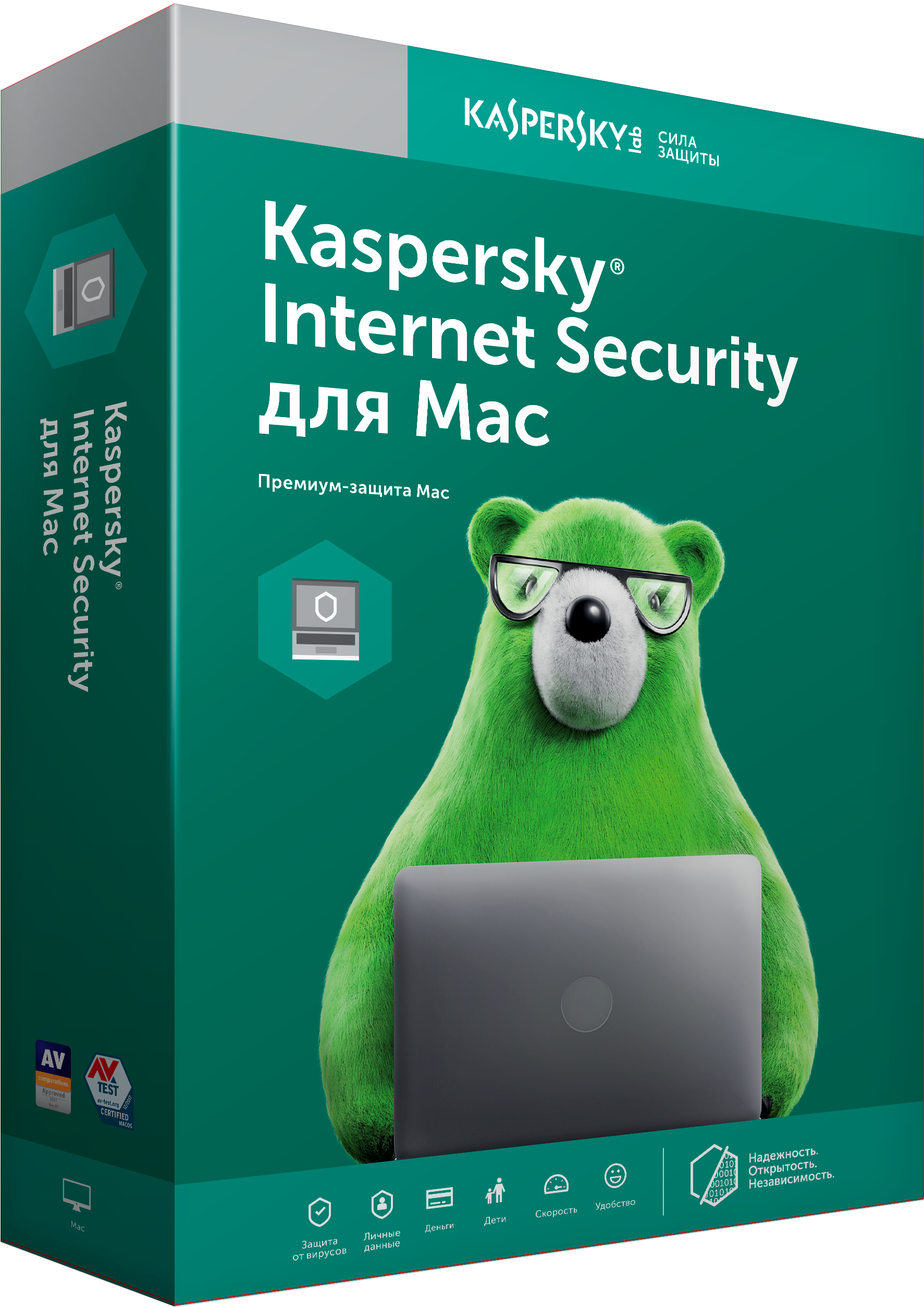 KASPERSKY INTERNET SECURITY for MAC 1 desktop 1 year