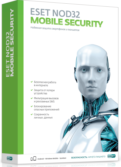 ESET NOD32 Mobile Security -  1 year 3 devices