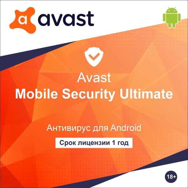 Avast Mobile Security Ultimate for Android 1 year