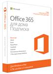Microsoft Office 365 HOME 5 PC 1 year CIS and Georgia