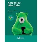 Kaspersky Who Calls на 1 устройство на 1 год