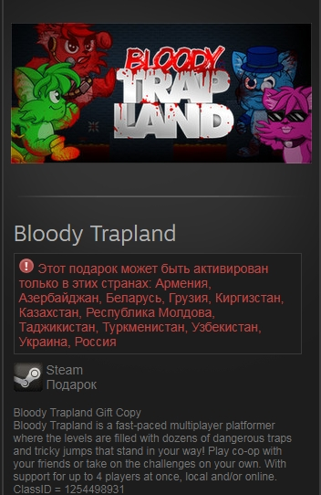 Bloody Trapland (Steam Gift RU/CIS)
