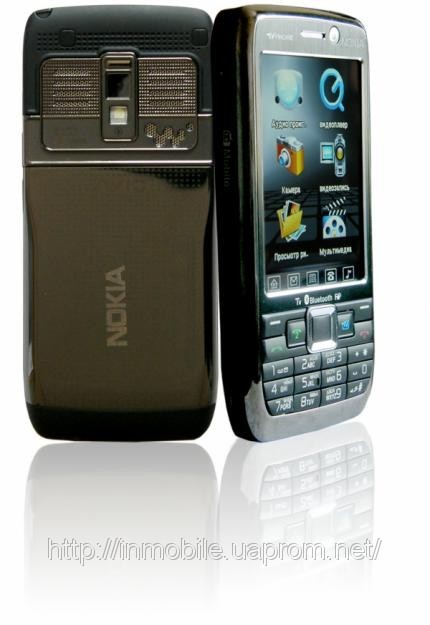manual ebook of e71 nokia mobile how to and user guide instructions u2022 rh taxibermuda co Nokia E71 Nokia E90