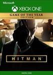 HITMAN: издание Игра года (XBOX ONE)