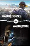 Watch Dogs 1 + Watch Dogs 2 Standard Bundle (XBOX ONE)