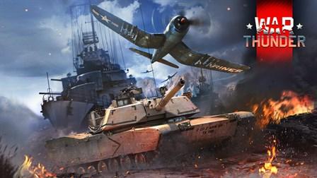 Аккаунт War Thunder 100 уровнь + подарок