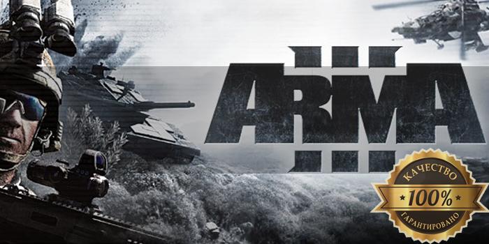 Arma 3 Steam Account
