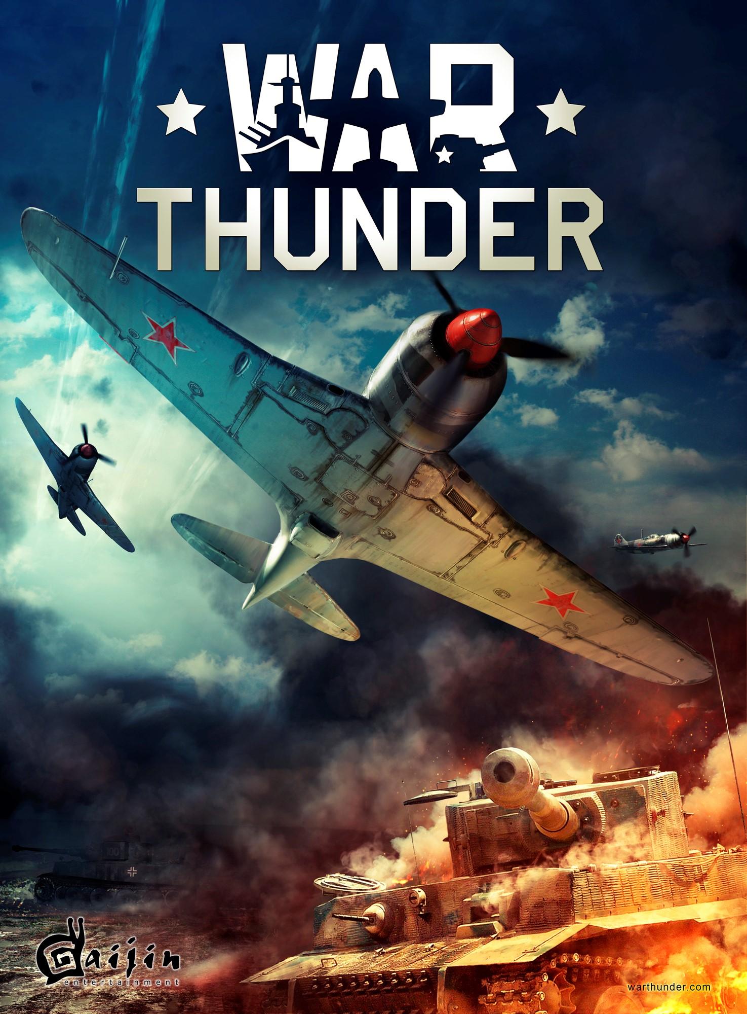 Аккаунт War Thunder от 90 до 100 уровня + подарок