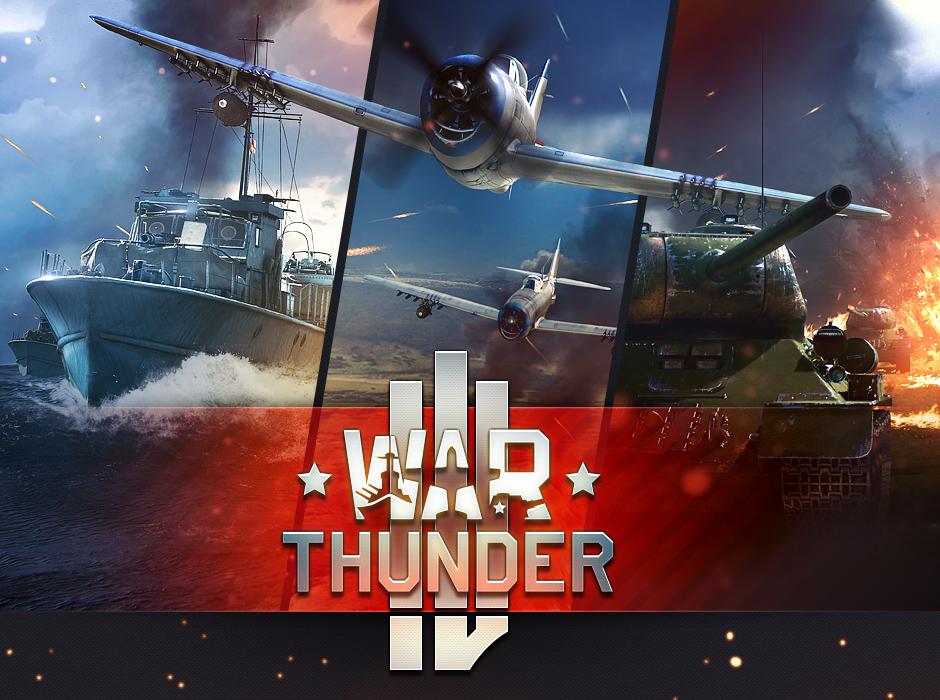 💎4 Аккаунта по цене 1го War Thunder от 1 до 100 LvL