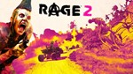 RAGE 2 CD-KEY EU/USA Region - BETHESDA.NET