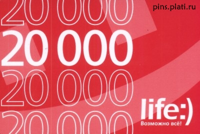 Life :) Belarus 40 thousand rubles. (20000 + 20000)