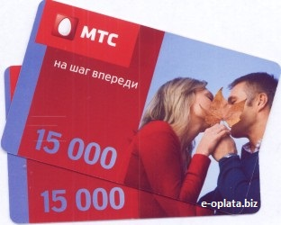 MTS (Belarus) 30 000 rubles. (15 000 of 15 000)