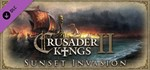 Crusader Kings II: Sunset Invasion DLC (Steam key)