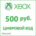 Xbox Live / Windows Store 500 руб Россия