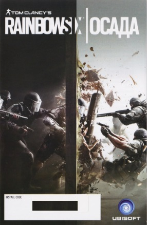 Tom Clancys Rainbow Six SIege  (Uplay Key)  + подарок