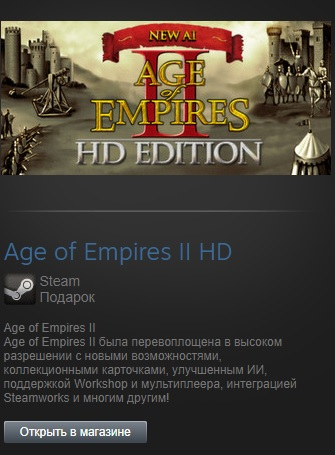 Age of Empires II 2: HD - (STEAM Gift) - (Region Free)