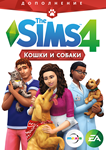 The Sims 4 Delux+Кошки и Собаки (Cats and Dogs)