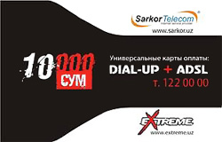 Sarkor Telecom recharge cards to 10,000 sum. PIN.