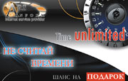 ARS INFORM Uzbekistan Time Unlimited 30 Days