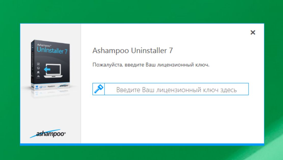 Ashampoo Uninstaller 7 lifetime license 1 pc 2019
