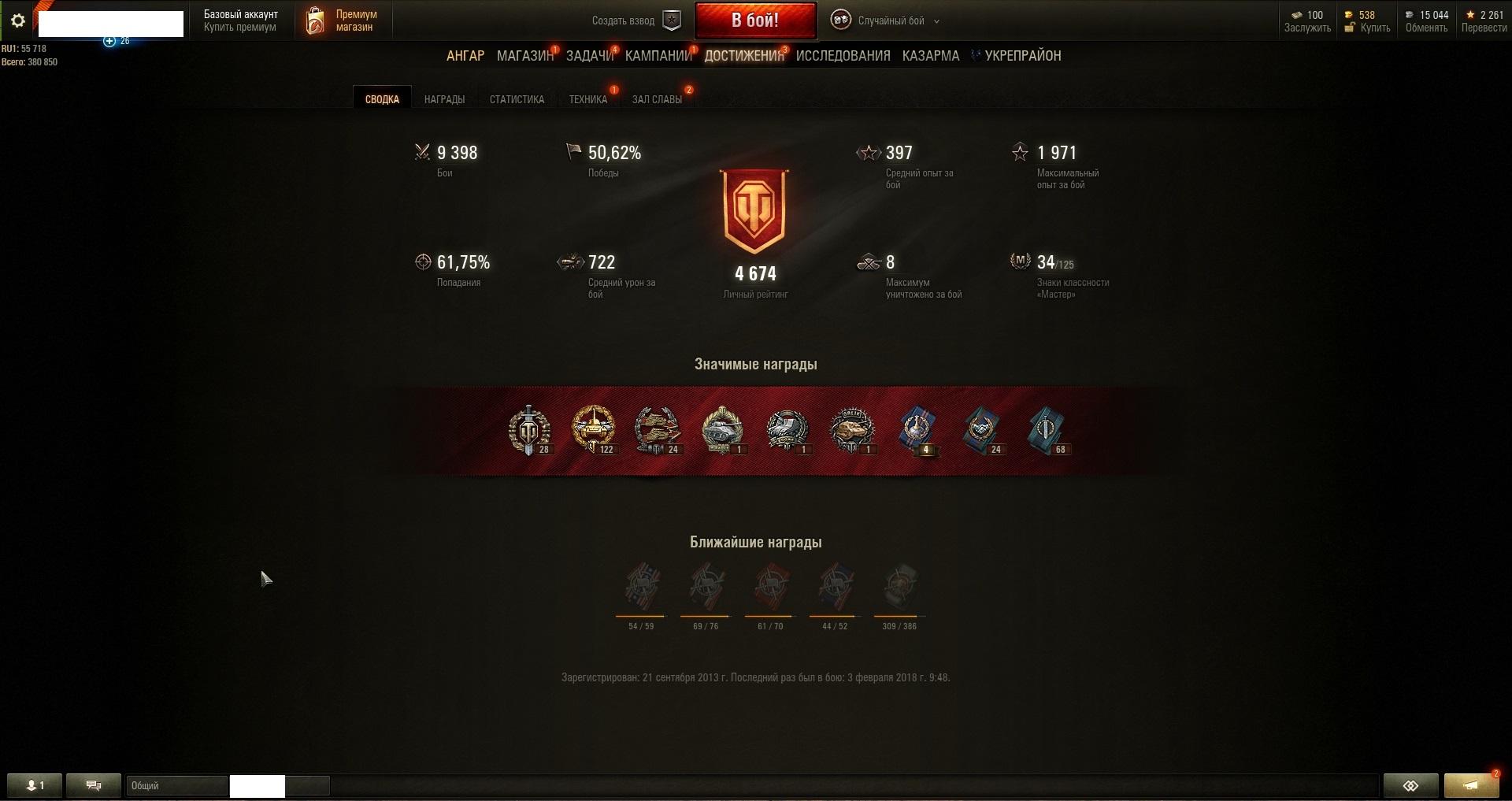 World of Tanks Аккаунт с топами и привязками №03